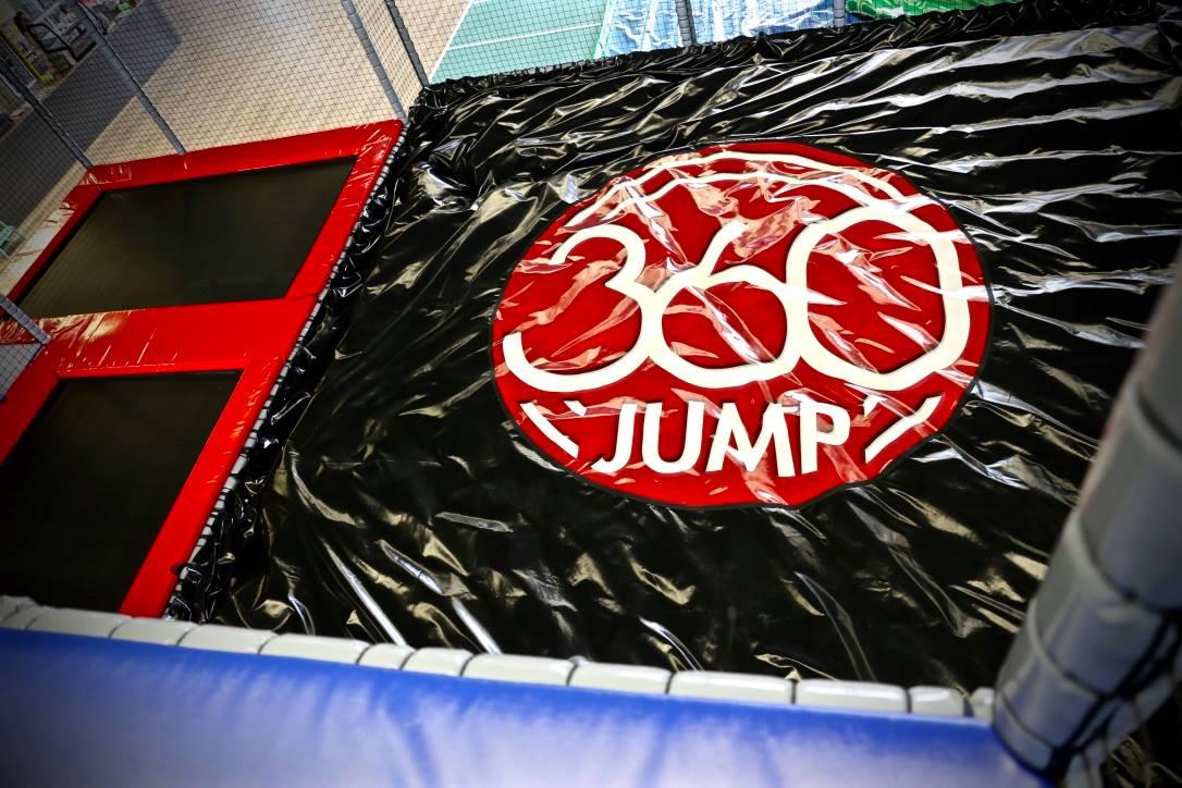 360jump dietzenbach bei frankfurt trampolinhallen in. Black Bedroom Furniture Sets. Home Design Ideas